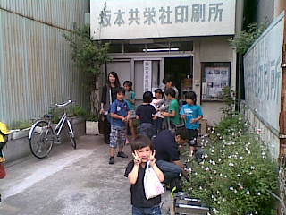 20110605.jpg