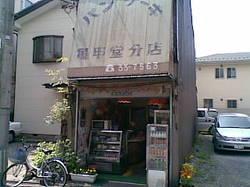 20110609(001).jpg