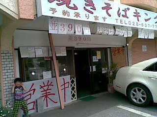 20110619(004).jpg
