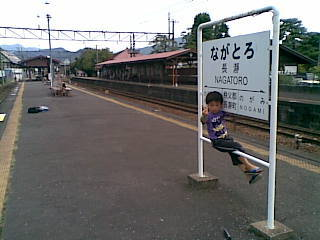 20110815(034).jpg