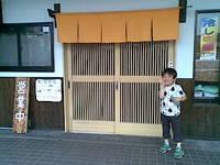 20110612(015).jpg