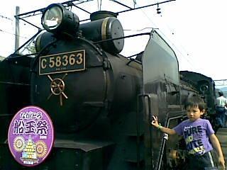 20110815(041).jpg
