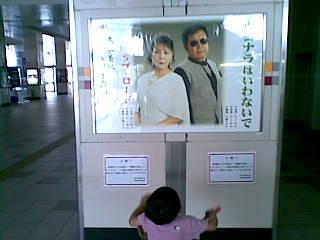 20110816(003).jpg