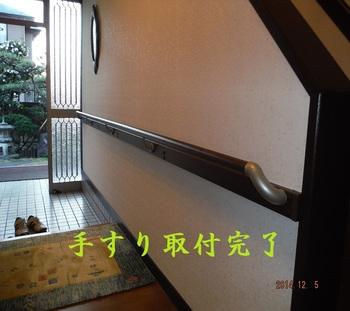 DSCF3457 - コピー.JPG